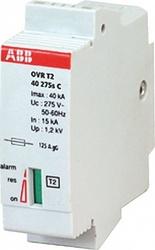 ABB OVR Ограничитель перенапряжения T2 1P 70 275s C ( тип 2 ) арт. 2CTB803854R0700