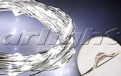 Arlight Светодиодная нить WR-5000-12V-White (1608, 100LED) арт. 017998
