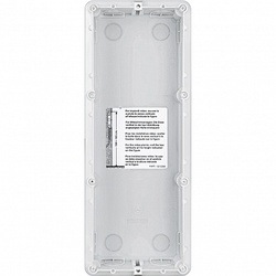 BT MH Конфигуратор 0 (упак.=10шт.) арт. 3501/0