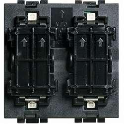 BT MH Местный усилитель стерео, 2 модуля арт. L4562