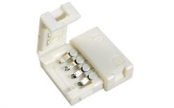 Briaton Соединитель для одноцветных лент шириной 8 мм Пластик арт. Соединитель FIX-MONO8C