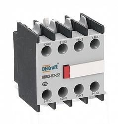 DEKraft KM-103 Приставка контактная доп.контакты 2НО+2НЗ лицевой установки ПК-03 арт. 24105DEK