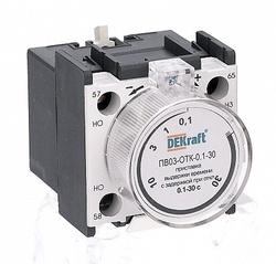 DEKraft KM-103 Приставка выдержки времени с задержкой при откл. 0.1-30сек. 1з+1р ПВ-03В арт. 24115DEK
