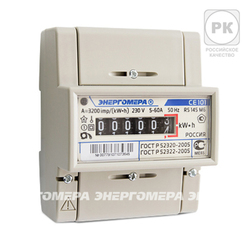 Энергомера счетчик СЕ101 R5 145 М6 1ф 1Т 5-60А арт. 101001003011124
