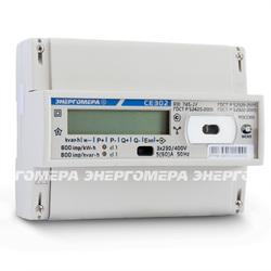 Энергомера счетчик СЕ302 R31 745 J, 1/1, 3Ф 1Т 5-60А арт. 101003004009169
