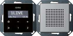 Gira E22 Алюминий Радио скрытого монтажа арт. 2280203