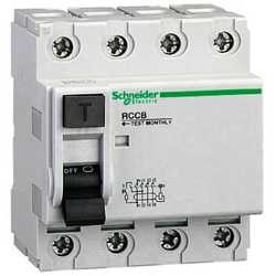 Arlight Контроллер тока SR-KN041CC-DIN (12-48V, 4x350/700mA) арт. 023042