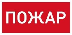 СТ URAN LED Exd-С013 арт. 1593000170