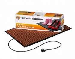 Теплолюкс-carpet Коврик подогреваемый 80х50 коричневый арт. 4607090078573
