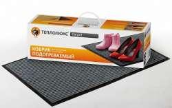 Теплолюкс-carpet Коврик подогреваемый 80х50 серый арт. 4607090078566