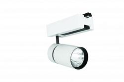 Varton Белый Светильник LED трек TT-01 32W 3000K угол 35  арт. V1-R0-00101-90000-2003230