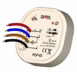 Zamel Реле времени импульсное с задержкой выключения, 230V AC, IP20 арт. PCP-03