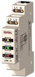Zamel Сигнализатор световой 3Ф желт-зел-красн IP20 на DIN рейку арт. LKM-01-40